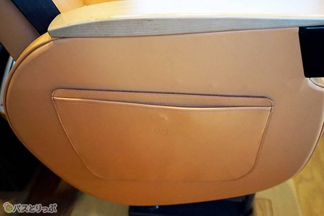 ゆいプリマ座席横ポケットも革張り.jpg