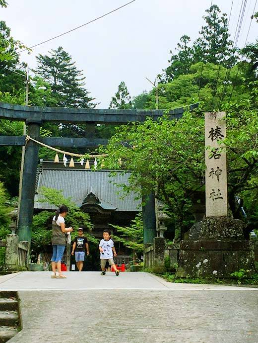 c_榛名神社.jpg