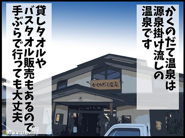 20161099_umino_30.png