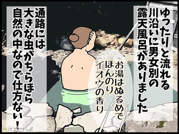 20161099_umino_04.png