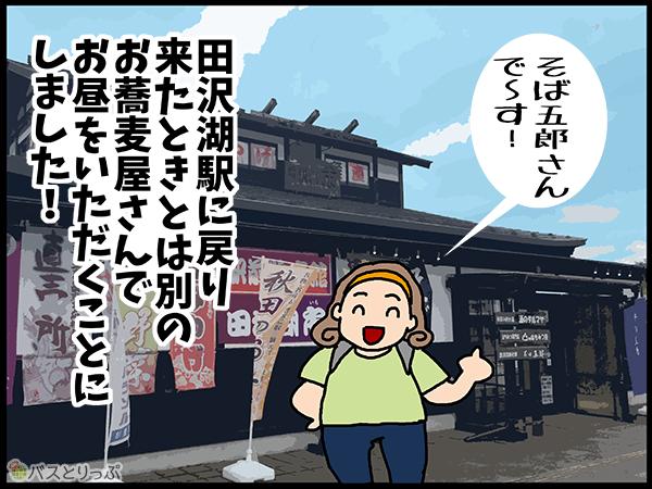 20161099_umino_15.png