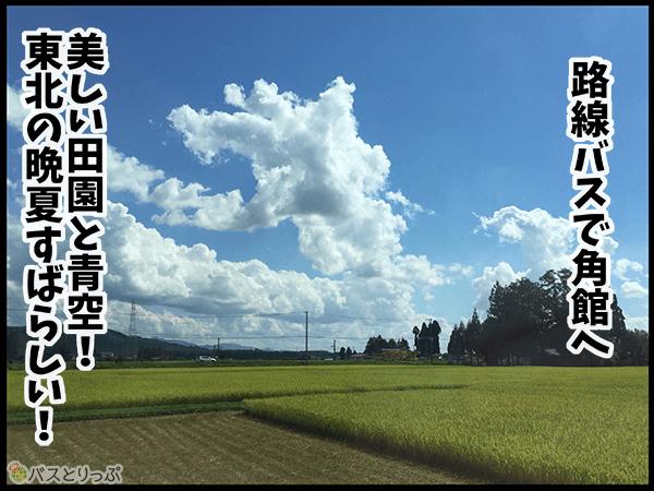 20161099_umino_18.png