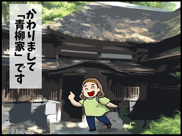 20161099_umino_23.png