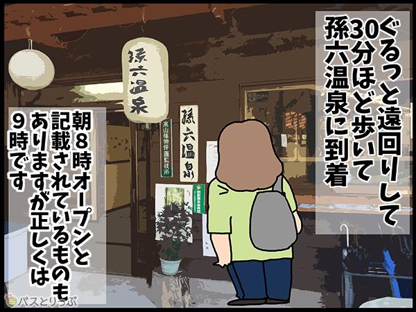 20161099_umino_03_syusei.png