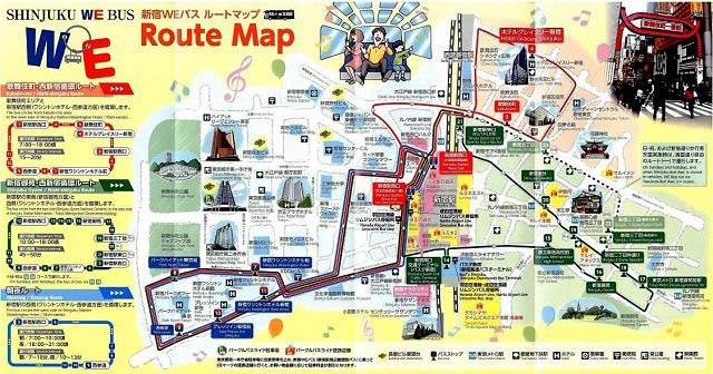 新宿WEバスのルートマップ
