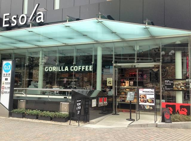 GORILLA COFFEE エソラ池袋店.jpg