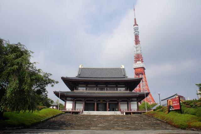 東京 増上寺(ぞうじょうじ)