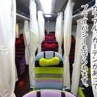 バスの車内はとってもカラフル。カーテンがあって、プライバシーも守られます。