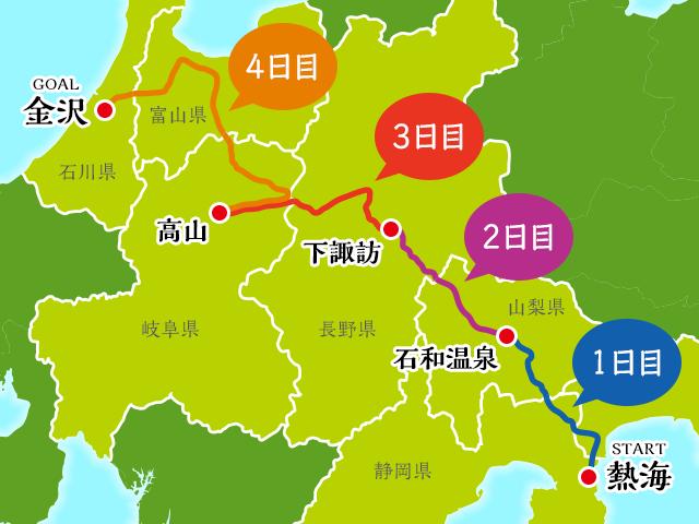 「ローカル路線バス乗り継ぎの旅~特別編~」の全体のルート