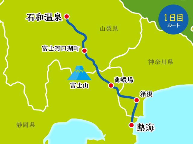 「ローカル路線バス乗り継ぎの旅~特別編~」1日目のルート