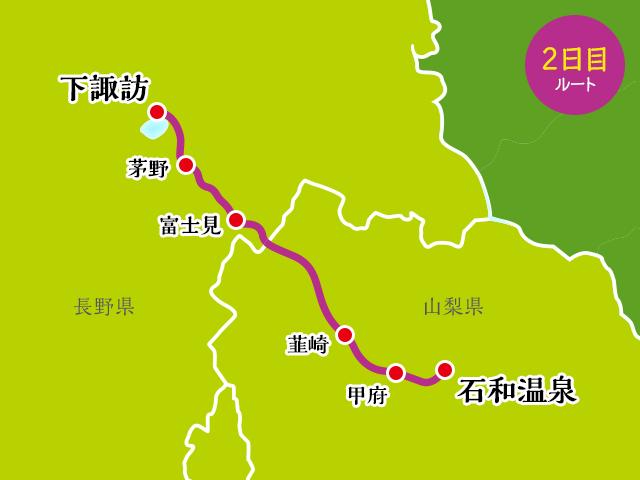 「ローカル路線バス乗り継ぎの旅~特別編~」2日目のルート
