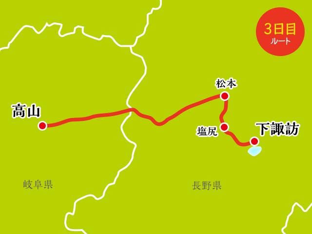 「ローカル路線バス乗り継ぎの旅~特別編~」3日目のルート
