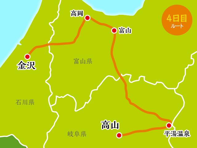 「ローカル路線バス乗り継ぎの旅~特別編~」4日目のルート