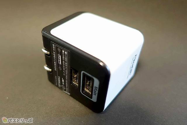 USBポート2口プラグ