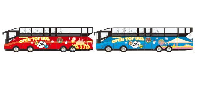 「FUKUOKA OPEN TOP BUS」クリスマスラッピング.png