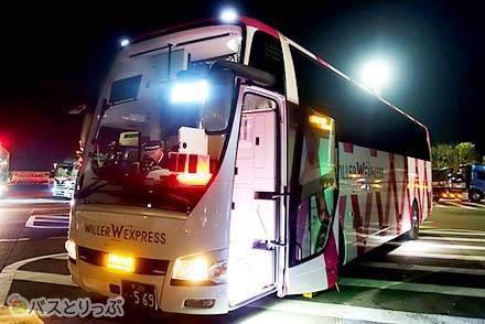 ウィラー新型バス「ラクシア」で大阪から東京へ! 話題のシートは噂以上の快適な乗り心地
