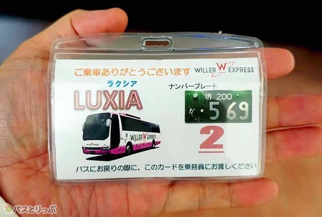 20161299_izumo_18整理券.jpg