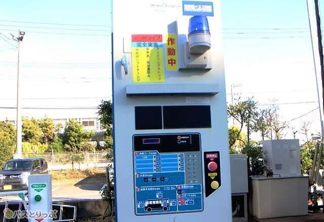 洗車機の設定ボタン.jpg