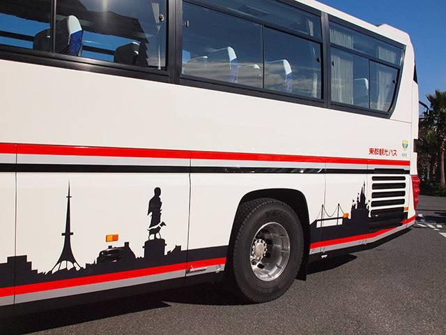 旅行読売の日帰りツアーバス