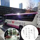 ついに、大阪梅田、スカイビル付近の駐車場に到着。
