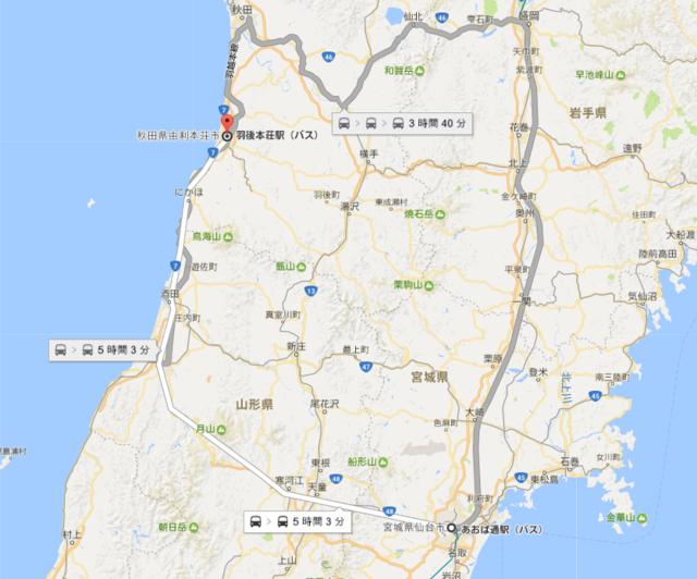 15仙台から羽後本荘.PNG