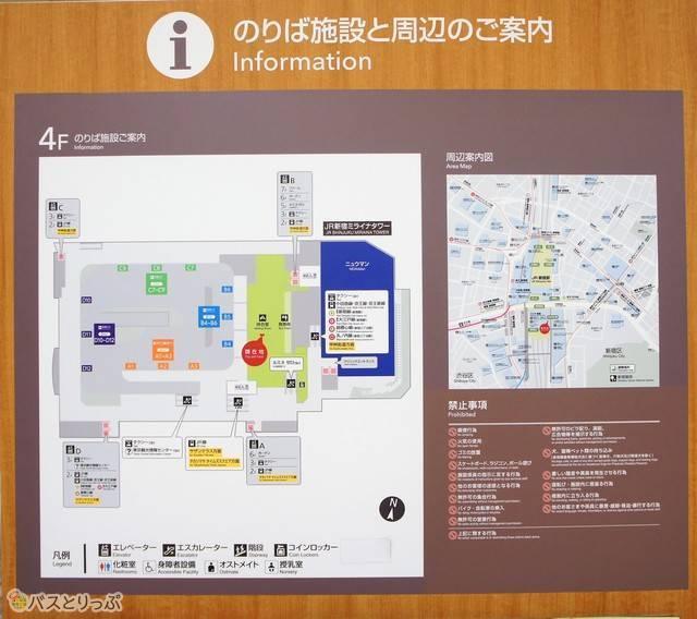「のりば施設と周辺のご案内」の図