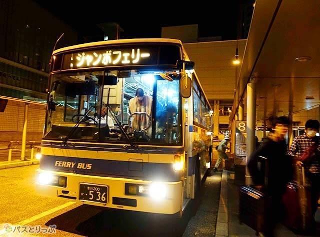 三宮駅からフェリーターミナルへは連絡バスが便利.jpg