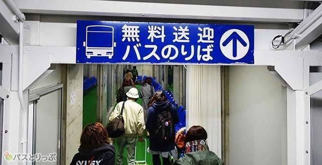 高松港から高松駅まではこの無料連絡バスを利用しましょう.jpg