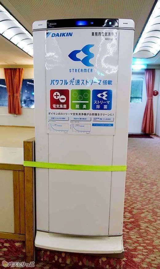 大型空気洗浄機で清潔な空気.jpg