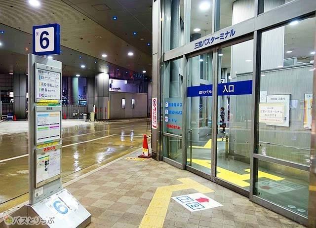 20170106_izumo_03三宮バスターミナル.jpg