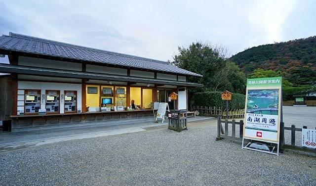 国の特別名勝の庭園では日本最大の公園「栗林公園」.jpg