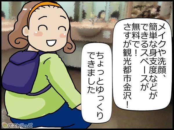 20170109_izumo_08さか枝5.jpg