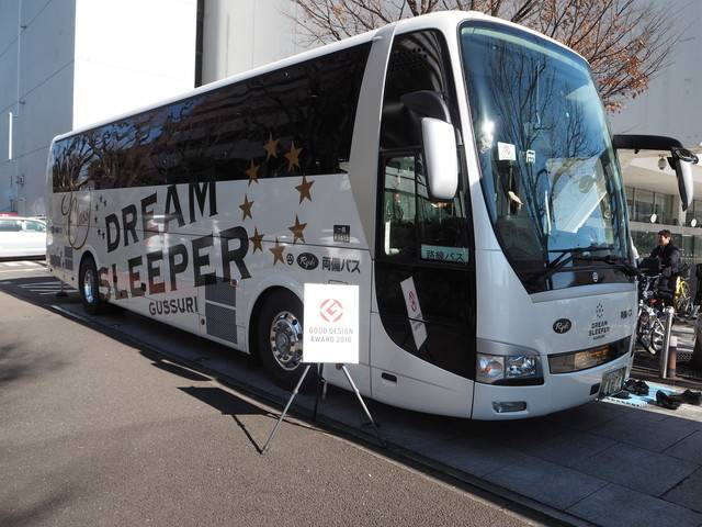 ドリームスリーパー外観両備バス