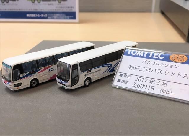 当日展示されていた西日本ジェイアールバス(左)と本四海峡バス