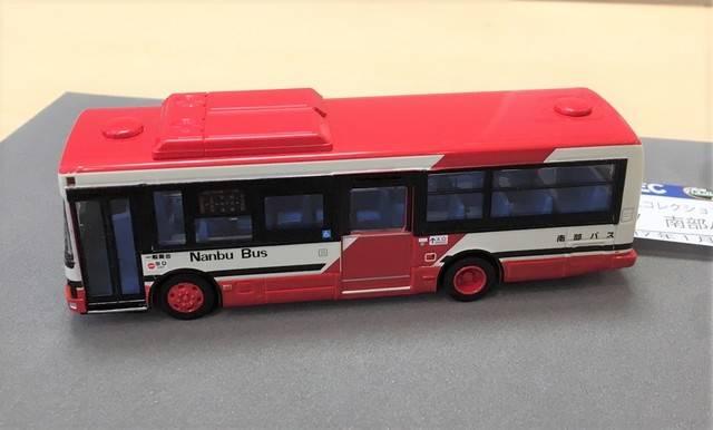 南部バスは1月発売予定