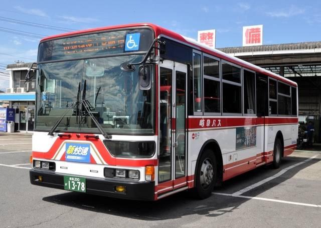 岐阜バス(岐阜県)三菱ふそうエアロスター ワンステップバス