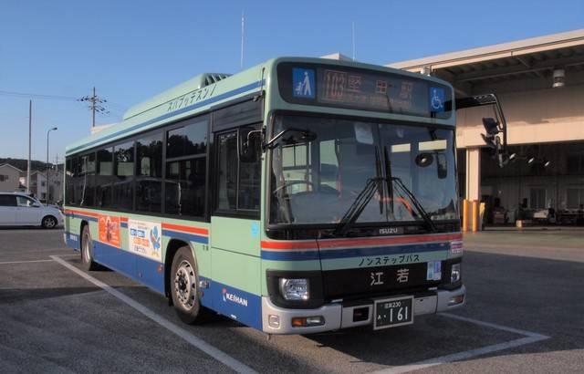 江若交通(滋賀県)いすゞエルガ ノンステップバス