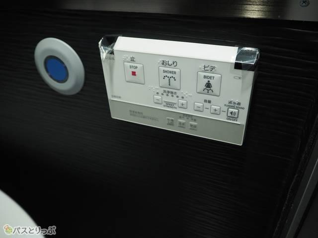 ウォシュレットボタン.JPG