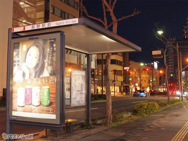 どっとこむライナーが停車する「長野駅前・高速バス乗り場」