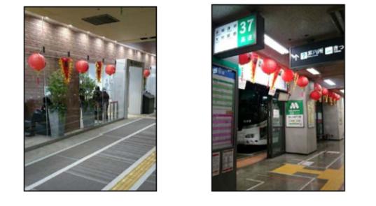 西鉄天神高速バスターミナルと博多バスターミナルも提灯で装飾.png