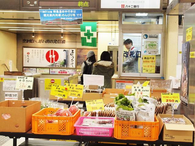 改札前には地元産のリンゴや蕎麦などの販売も