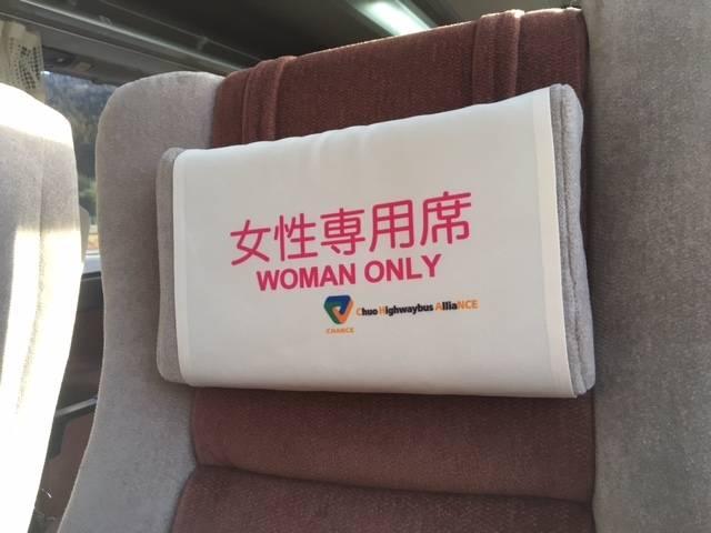 女性専用席も!