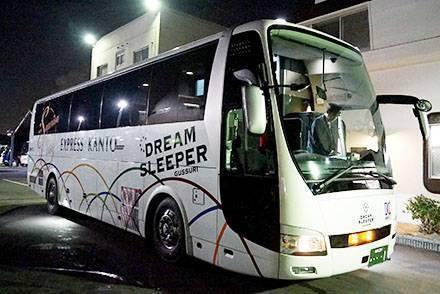 大阪から東京へ超豪華夜行バス「ドリームスリーパー」に乗車! これぞ走るホテル!?
