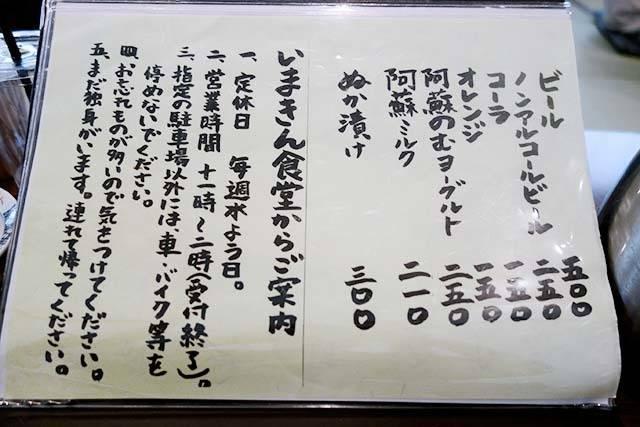 20170100_tabata_09.JPG