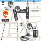 A:湊町バスターミナル(OCAT).png