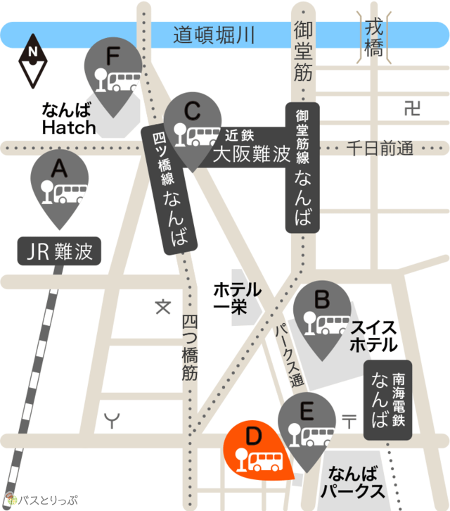 D:SAKURA BUS FLOOR難波.png