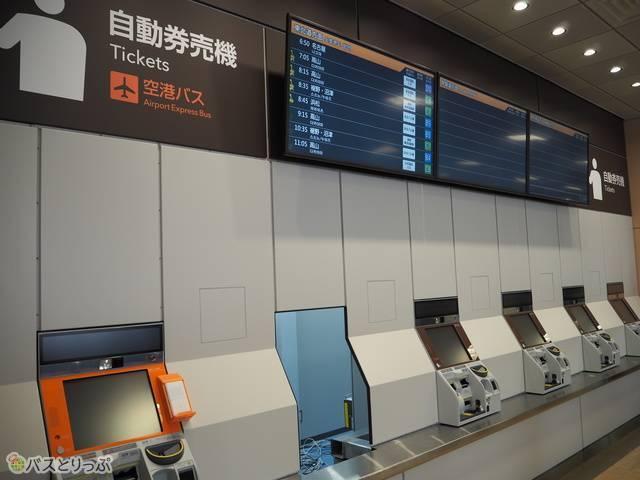 バスタ新宿の自動券売機.JPG