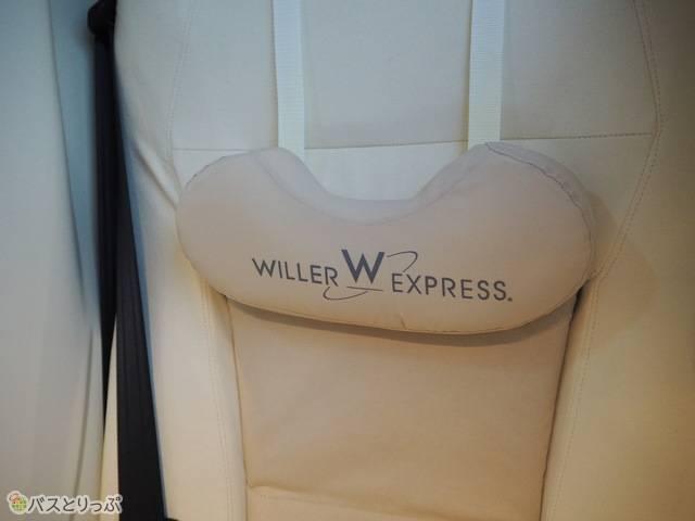 ウィラーリボーンのヘッドレスト