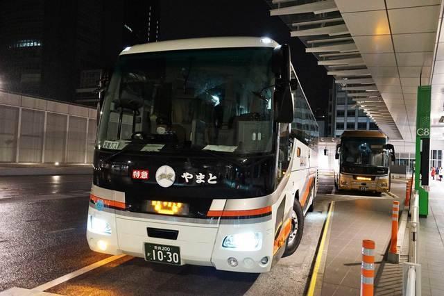 バスタ新宿到着.jpg