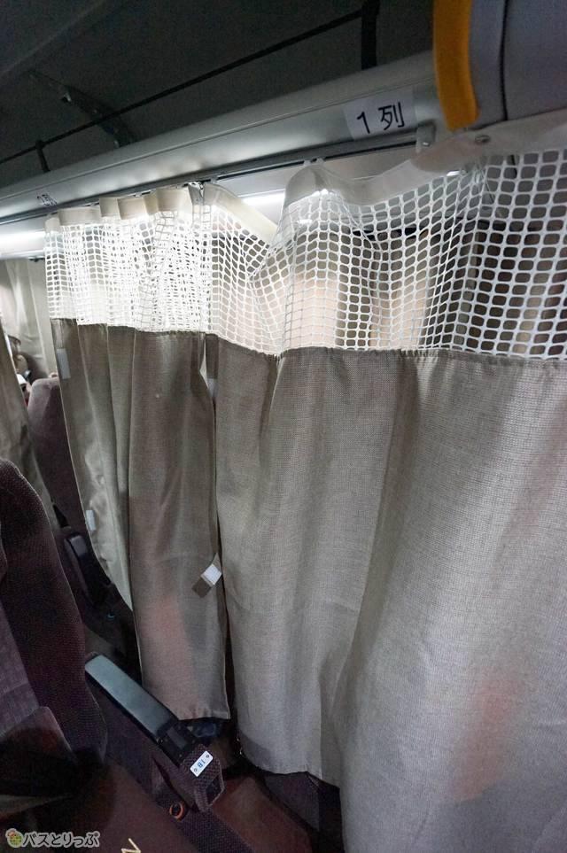 プライベートカーテン.jpg